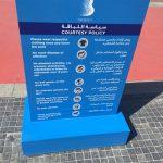 Dubai Marina Beach Rules